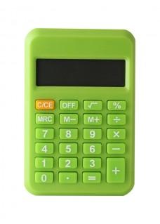 Regnemaskine Grøn