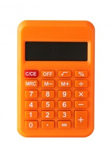Regnemaskine Orange